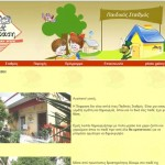 preschool-ekfrasi.gr